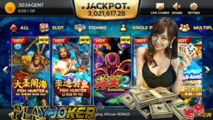 Asyiknya Main Game Jackpot Online Joker123 | INDOBET303